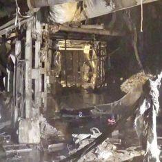 Bihar: Five workers killed after boiler explodes at a sugar mill in Gopalganj district