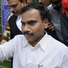 पौने दो लाख करोड़ रुपये के 2जी घोटाले में सभी आरोपितों के बरी होने सहित आज के ऑडियो समाचार