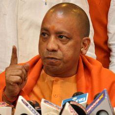 उत्तर प्रदेश सरकार ने योगी आदित्यनाथ के खिलाफ चल रहा केस वापस लेने का आदेश दिया