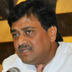 Maharashtra: Ex-CM Ashok Chavan, 50 others named in Congress' first list for Assembly elections