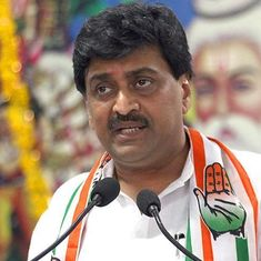 Congress is in talks with NCP and other parties to form an alliance in Maharashtra: Ashok Chavan