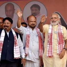 Rift over Citizenship Bill threatens to break up BJP's alliance with Asom Gana Parishad in Assam