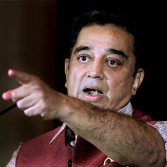 प्रधानमंत्री कावेरी विवाद पर तमिलनाडु और कर्नाटक के साथ न्याय करें : कमल हासन