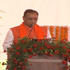 गुजरात : विजय रूपाणी ने लगातार दूसरी बार मुख्यमंत्री पद की शपथ ली
