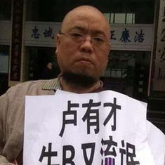 China: Human rights activist sentenced to eight years in prison for 'subverting state power'