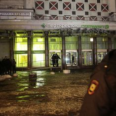 रूस : सुपरमार्केट में बम धमाके से दस लोग घायल