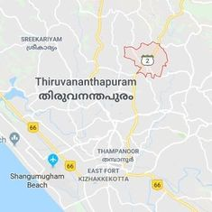 Kerala: Engineering student arrested for killing his mother, burning her body in their backyard