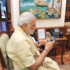 प्रधानमंत्री नरेंद्र मोदी को शिकायत है कि भाजपा सांसद उनकी 'नमस्ते' का जवाब नहीं देते
