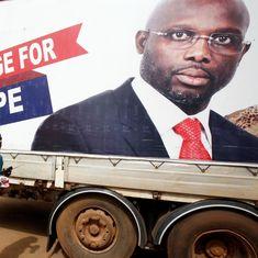 लाइबेरिया : पूर्व फुटबॉल खिलाड़ी जॉर्ज विया अगले राष्ट्रपति होंगे