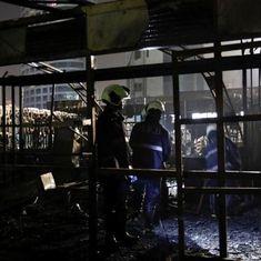 Kamala Mills fire: Mumbai court rejects anticipatory bail plea of Mojo's Bistro co-owner