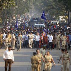 भीमा कोरेगांव की हिंसा का असर महाराष्ट्र के अन्य हिस्सों में भी होने सहित आज के ऑडियो समाचार
