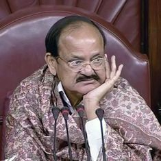 Election to the post of deputy chairperson of Rajya Sabha will be held on August 9: Venkaiah Naidu