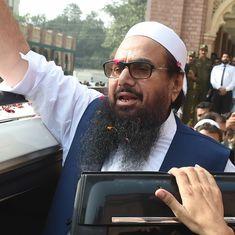 क्यों पाकिस्तान के खिलाफ डोनाल्ड ट्रंप की इस कार्रवाई की एक बड़ी वजह हाफिज सईद भी है