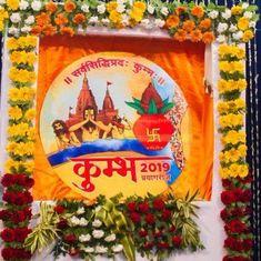 Uttar Pradesh: Soon, theatres will display new Kumbh Mela logo before screening a movie