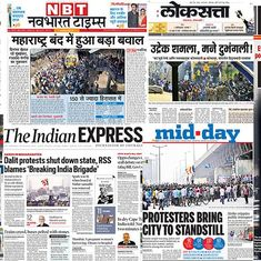 'Breaking India Brigade': How the front pages of Mumbai's newspapers covered the Maharashtra bandh