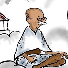कार्टून : सत्य का राम नाम सत्य