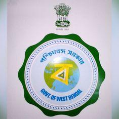 CM Mamata Banerjee unveils West Bengal government official emblem