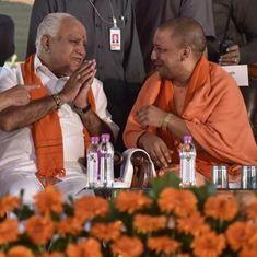 कर्नाटक चुनाव में आदित्यनाथ की भूमिका इतनी अहम क्यों हो गई है?