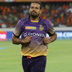 Yusuf Pathan suspended by BCCI after testing positive for Terbutaline