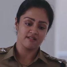 Bala's 'Naachiyaar', starring Jyothika and GV Prakash Kumar, gets February 9 release