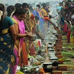 When is Pongal in 2020?