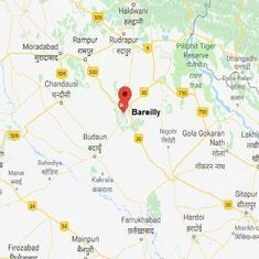 Uttar Pradesh: Two patients die after fire breaks out in Bareilly hospital ICU