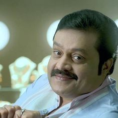 Kerala: Actor and MP Suresh Gopi arrested for alleged evasion of luxury vehicle tax