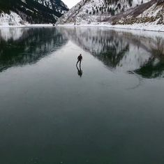 Watch: A man took his family ice-skating on a frozen dam, and it looks nothing short of mesmerising