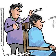 कार्टून : आधार है तो होशियार!