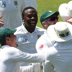 दूसरे टेस्ट में भी भारत की शर्मनाक हार, दक्षिण अफ्रीका ने 135 रन से हराया