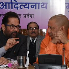 Uttar Pradesh: Madrassas need to be modernised, not closed down, says Chief Minister Adityanath
