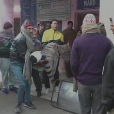 जम्मू-कश्मीर : पाकिस्तान ने लगातार दूसरे दिन युद्धविराम का उल्लंघन किया, दो की मौत