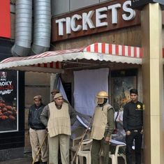 'Padmaavat' row: Gujarat multiplex owners' outfit says no theatre will screen the film