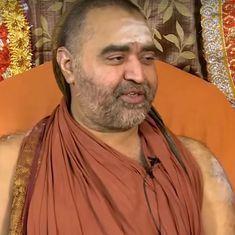 Kanchi Mutt's junior Sankaracharya faces backlash after video shows him sitting through Tamil anthem