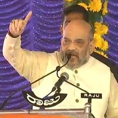 'SC/ST Act, reservation will remain in force till BJP is in power,' Amit Shah says in Chhattisgarh