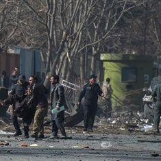 अफगानिस्तान : तालिबान के हमले में 15 पुलिसकर्मियों की मौत
