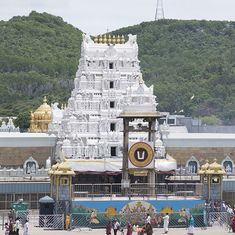 Andhra Pradesh: Police find bag with electronic devices in forest near shrine in Tirumala Hills