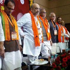 मध्य प्रदेश में सरकार बदले न बदले, लेकिन मुख्यमंत्री बदले जाने की संभावना क्यों है?