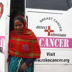 स्तन कैंसर से जुड़ी वे बुनियादी और जरूरी बातें जो हर महिला को पता होनी ही चाहिए