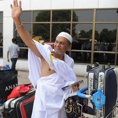 हज यात्रियों केहवाई किराए में भारी कटौतीके मोदी सरकार के फैसले सहित आज के ऑडियो समाचार