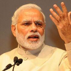 भारत सॉफ्टवेयर निर्यात करता है और पाकिस्तान आतंकवाद : नरेंद्र मोदी