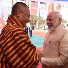 भूटान में सत्ता परिवर्तन तय, भारत ने नए निज़ाम से तालमेल बनाने के संकेत देने शुरू किए