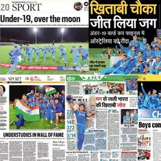 'Under-19, over the moon': How the Indian press reacted to fourth junior World Cup win