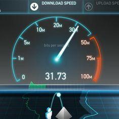 बीते साल मोबाइल डाउनलोड की स्पीड में सुधार के लिहाज से भारत दूसरे स्थान पर रहा