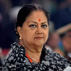 Rajasthan withdraws controversial bill that shielded public servants, gagged media