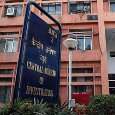 CBI arrests two directors of RP Infosystems for allegedly defrauding 10 banks of Rs 515 crore