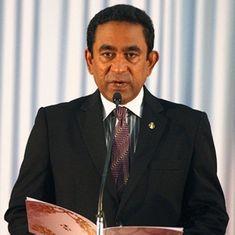 मालदीव ने आपातकाल को आगे और न बढ़ाने के संकेत दिए