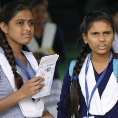 Rajasthan 5th class result date confirmed; DIET to declare it today at 5 pm