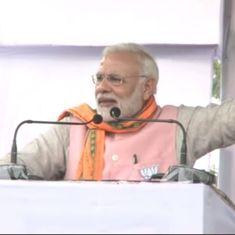 Tripura: Narendra Modi accuses Manik Sarkar government of creating an atmosphere of terror