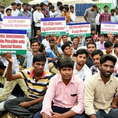 Andhra Pradesh: Bus services affected, schools shut because of bandh against Union Budget